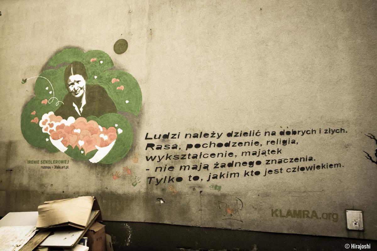 street-art-krakow-poland-b-41