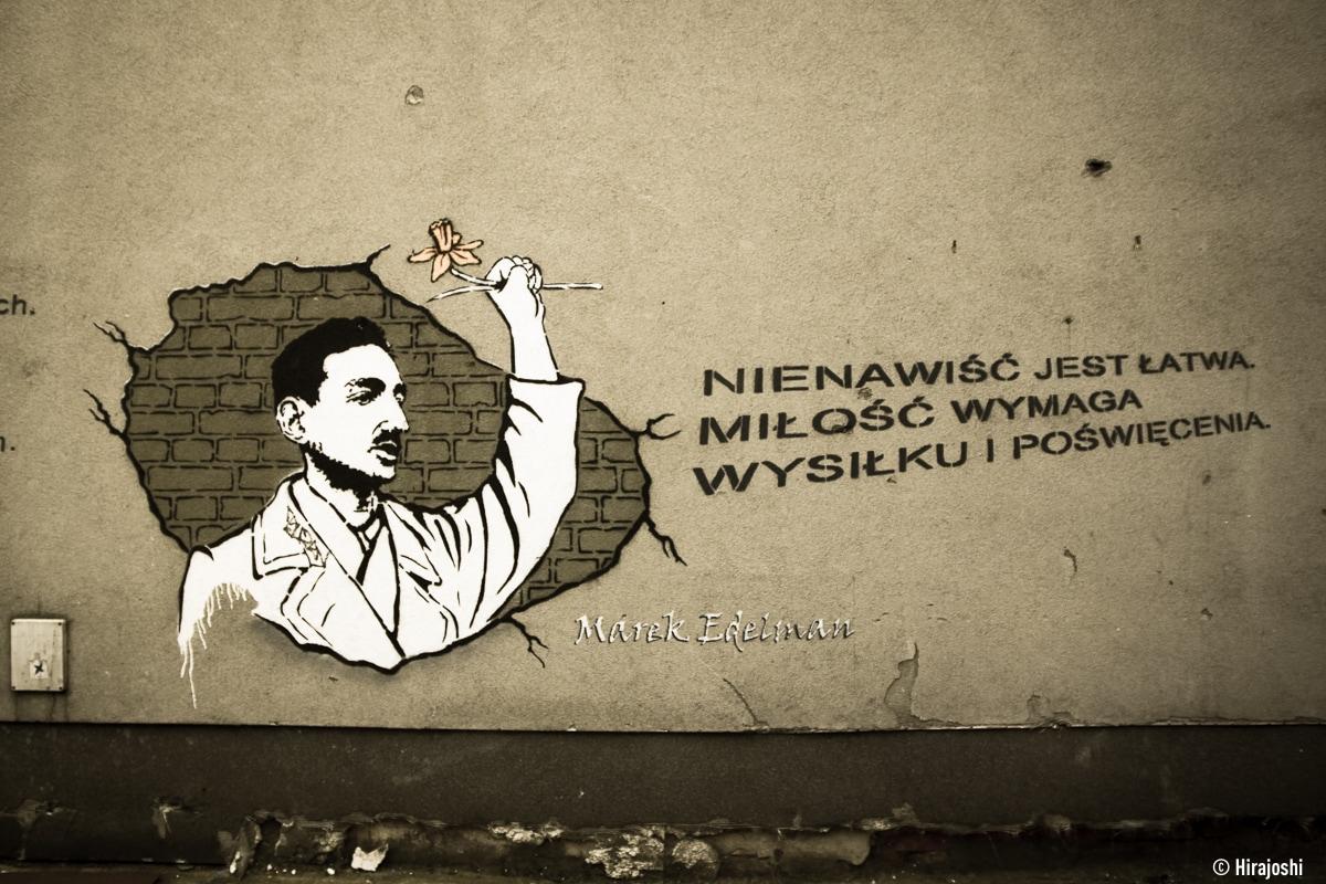street-art-krakow-poland-b-40
