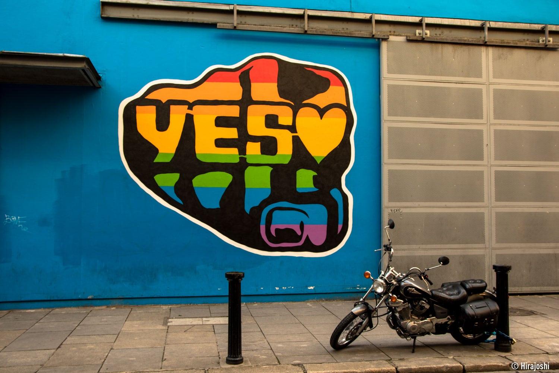Dublin_2015-14